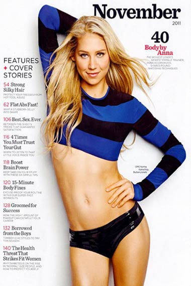 anna-kournikova-workout-routine.htmlanna-kournikova-workout-routine.html