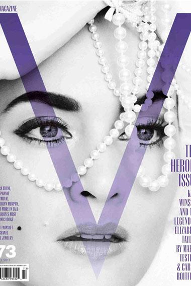 Kate Winslet 'V Magazine'