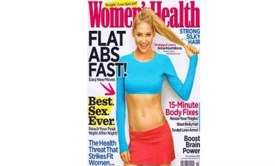 Anna Kournikova the Biggest Loser Trainer: Workout Routine