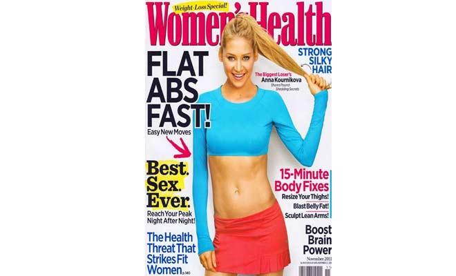 Anna Kournikova Workout Routine: Biggest Loser Trainer