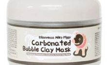 Elizavecca Milky Piggy Carbonated Bubble Clay Mask Review: In Outs