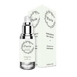 Puria Serum Review