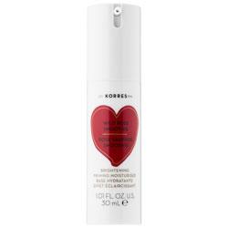 korres-wild-rose-moisturiser